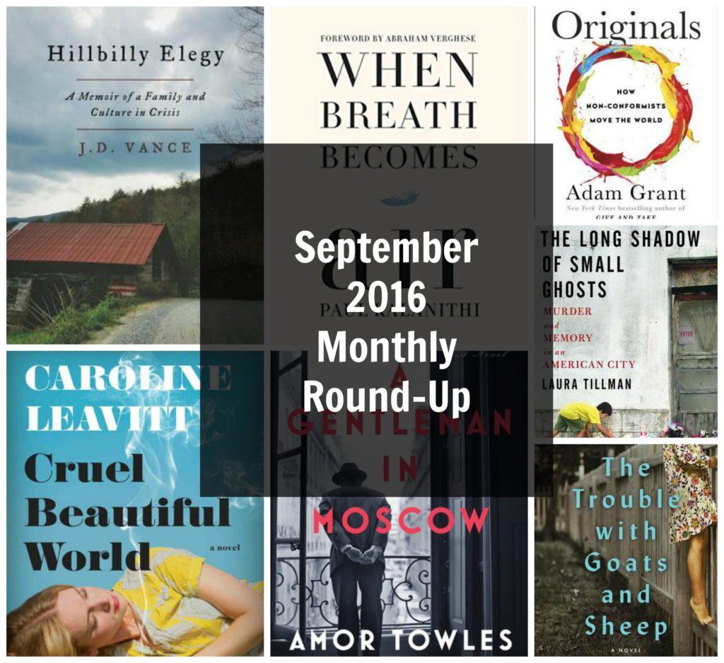 September 2016 Monthly Round-Up