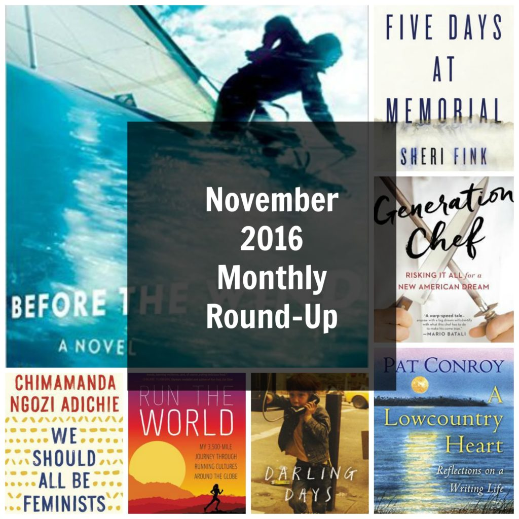 November 2016 monthly round-up