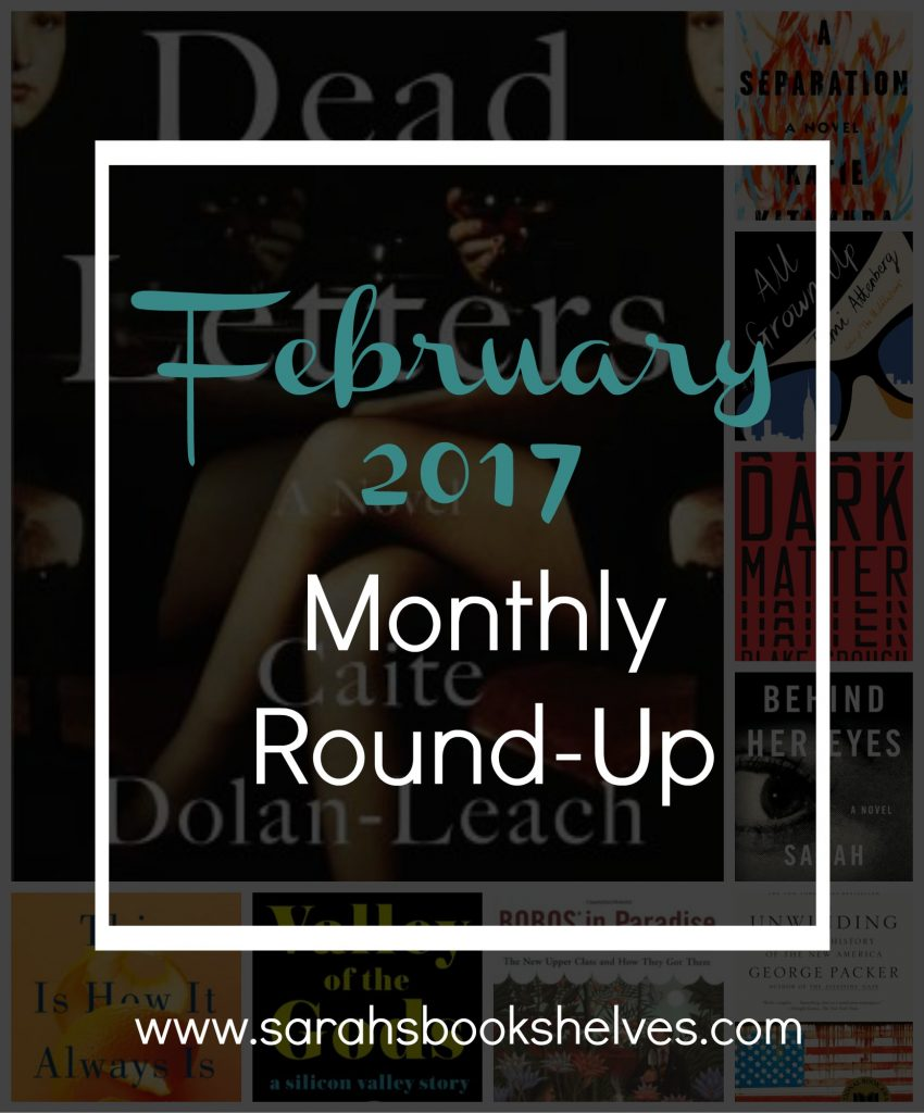 February 2017 Monthly Round-Up