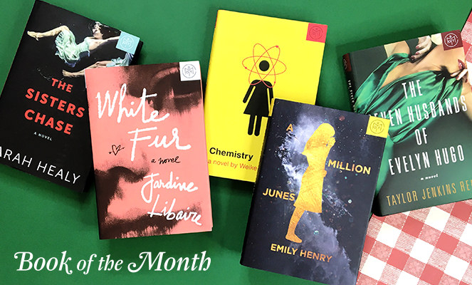 Book of the Month Club June 2017 Selections
