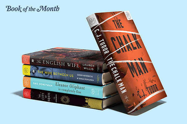 Book of the Month Club December 2017 Selections